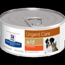 Hill's® Prescription Diet® a/d® Canine/Feline Critical Care 5.5oz can