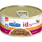 Hill's® Prescription Diet® i/d® Canine Chicken & Vegetable Stew 5.5oz Can