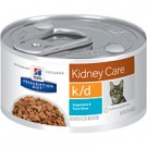 Hill's® Prescription Diet® k/d® Feline Kidney Care Vegetable & Tuna Stew 2.9 oz