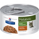 Hill's® Prescription Diet® Metabolic Feline Vegetable & Chicken Stew 2.9 oz Can
