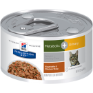 Hill's® Prescription Diet® Metabolic + Urinary Feline Vegetable & Chicken Stew 2.9oz can