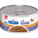 Hill's® Prescription Diet® i/d® Low Fat Canine Rice, Vegetable & Chicken Stew 5.5oz Can