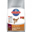 Hill's® Science Diet® Adult Large Breed Lamb Meal & Rice Recipe 15.5lb - Dry