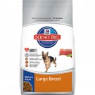 Hill's® Science Diet® Mature Adult 7+ Large Breed 17.5lb - Dry